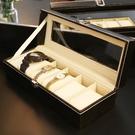 手錶收納盒 手表盒收納盒子家用簡約高檔禮物包裝展示盒放首飾盒【快速出貨八折下殺】