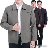 秋裝中年夾克男士加棉加厚外套外衣秋冬季中老年人男裝夾克爸爸裝  潮流前線