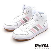 Adidas HOOPS 2.0 MID 白粉 高筒 皮質 藍球 運動鞋 女款 NO.J1021【新竹皇家 FY6020】