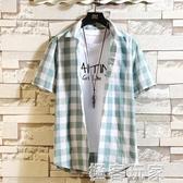 短袖襯衫 短袖襯衫男青少年夏季新款格子襯衣外套韓版潮流純棉寸衫休閒 極客玩家