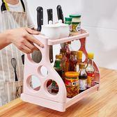 廚房置物架廚房用品收納神器落地多層省空間置物架多 調味料High 酷樂緹