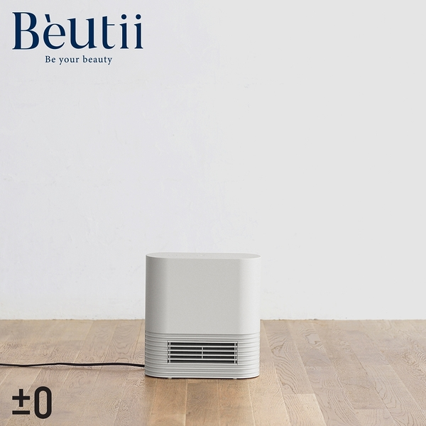 【單機下殺】正負零±0 XHH-Y030 Ceramic 陶瓷電暖器 安全 舒適 輕巧 電暖器 暖器 現貨 公司貨