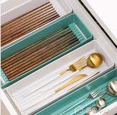 筷子收納川島屋筷子勺子刀叉收納盒瀝水架置物架廚房筷子水果杯子瀝水神器 【快速出貨】