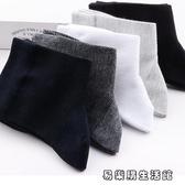 襪子男短襪夏季純棉超薄款