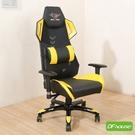 《DFhouse》鋼甲武士-電競椅 電腦椅 書桌椅 辦公椅 人體工學椅 電競椅 賽車椅 主管椅