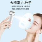 蒸臉器 納米補水噴霧儀女家用臉部美容冷噴隨身便攜充電式小型蒸臉加濕器 每日下殺NMS