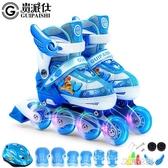 溜冰鞋兒童全套裝男童女童直排輪旱冰輪滑鞋初學者可調專業QM『艾麗花園』