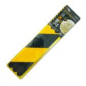 米諾諾 黑黃警示防滑膠條20cm(3入) 安全示警 防滑條 止滑條 警示條