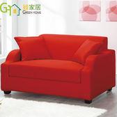 【綠家居】昆娜 時尚雙人座收納式沙發(二色可選)