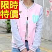 棒球外套女夾克-保暖棉質精緻簡單休閒原宿風隨意亮麗2色59h109【巴黎精品】