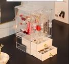 首飾盒 耳環盒子透明整理耳釘首飾項鏈收納盒韓國手飾品耳飾飾品防塵掛架 雙十二 聖誕節