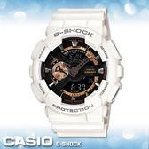 CASIO卡西歐 手錶專賣店 G-Shock GA-110RG-7A 男錶 抗磁 白色 機械風金屬設計 橡膠錶帶
