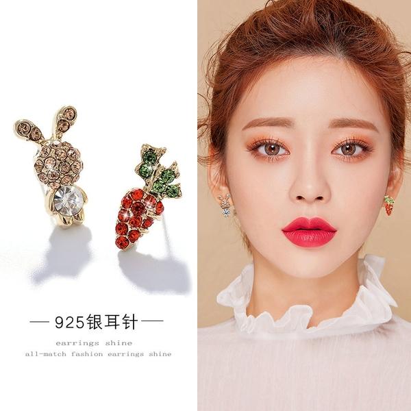 【免運到手價$98】耳針韓版可愛兔子胡蘿蔔耳釘女彩鑽清新氣質甜美少女心耳環