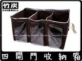 【咖啡色四開門】竹炭系列摺疊透視三格衣物收納箱/4開門3格竹碳整理袋