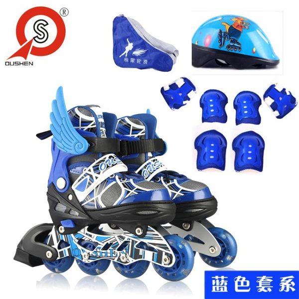 食尚玩家 3-4-6-8-9-10-12歲小孩溜冰鞋兒童男女全套裝直排輪冰滑鞋旱冰鞋
