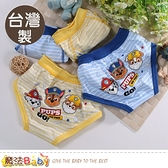 男童內褲(四件一組) 台灣製汪汪隊立大功正版純棉三角內褲 魔法Baby