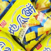 安堡-地瓜餅-1800g【0216零食團購】G202-3