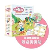 小豬乖乖系列-幼兒生活成長套書(共6冊繪本+1故事CD)