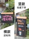 可擦寫掛式小黑板店鋪用創意裝飾提示牌告示門牌展示牌營業中雙面掛牌掛牆 樂活生活館