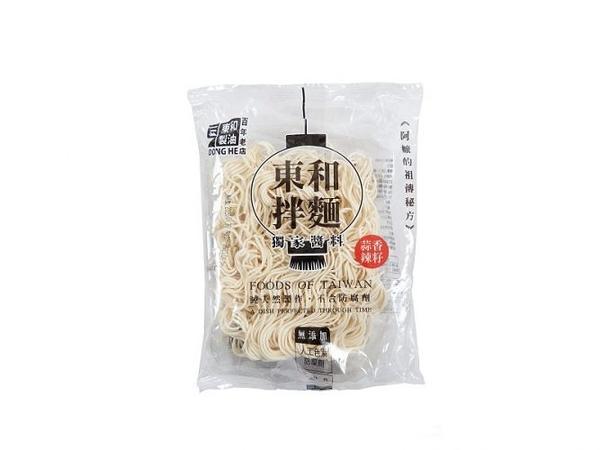 【東和 百年老店】蒜香辣籽拌麵 (四入)