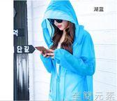 女裝中長款薄外套開衫韓版潮長袖防曬服防曬衫   至簡元素