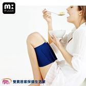 Muva 遠紅外線 調整型 塑大腿 SA2102