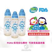 藍色企鵝 PUKU PES 標準奶瓶120ml(2入) 11529 好娃娃