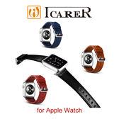 快速出貨 ICARER 復古系列 Apple Watch 手工真皮錶帶