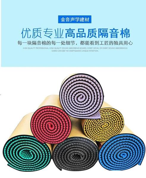 隔音棉墻體吸音棉室內消音海綿材料