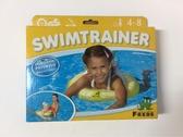 黃色款德國 FREDS SWIMTRAINER 兒童學習泳圈 學習泳圈 寶寶學游泳最佳泳伴-超級BABY☆