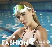 泳鏡-COPOZZ泳鏡高清防霧防水大框游泳眼鏡男女士成人-奇幻樂園