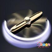 指尖陀螺多功能陀螺燈筆EDC指間螺旋金屬創意趣味禮物手指陀螺筆