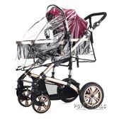 teknum嬰兒推車雨罩防風防雨保暖透明四季通用高景觀兒童車雨披     泡芙女孩輕時尚