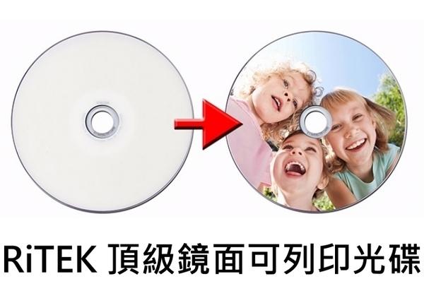【0元運費】錸德 Ritek 光碟空白片 CD-R 700MB 52X 頂級鏡面相片防水可列印式光碟/5760dpiX200P