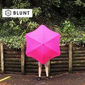 紐西蘭BLUNT XS_METRO 完全抗UV+時尚折傘(艷桃紅)