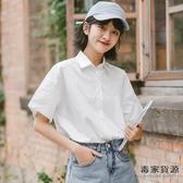 純棉白色襯衫女韓版寬松短袖jk制服薄款上衣襯衣【毒家貨源】