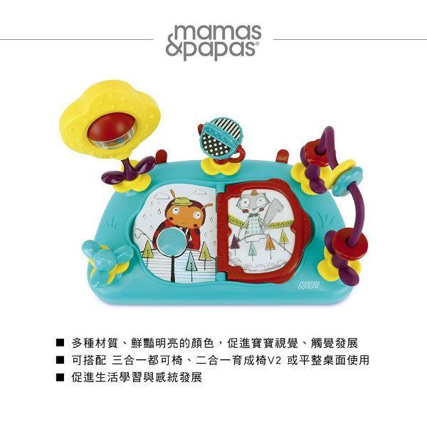 英國mamas&papas 吃喝玩樂盤(三合一都可椅、PIXI高腳餐椅適用)