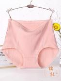 【3條裝】大碼內褲中年媽媽內褲女檔高腰【橘社小鎮】