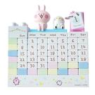 又敗家@日本製a-works卡娜赫拉的小動物萬年曆KH-055小兔兔P助造型積木桌曆月曆日曆辦公室桌上擺飾