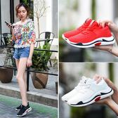 新款小白鞋女韓版運動黑色鞋子網面女鞋透氣厚底 萬客居