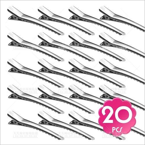 白鐵定位小平卡夾鴨嘴夾-20支[99878] 頭髮造型夾子