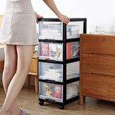 塑料收納櫃子置物櫃家用抽屜式多層零食可行動雜物櫃衛生間儲物櫃 NMS 第一印象