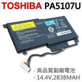 TOSHIBA 4芯 PA5107U 日系電芯 電池 4ICP9/39/65-1 S55T L55T P50 P50T