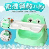 兒童餐椅 塑料寶寶凳子靠背椅安全吃飯帶餐盤卡通小板凳 nm7520【歐爸生活館】