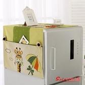 冰箱蓋布 布藝冰箱防塵罩單開冰箱罩簡約冰箱蓋布現代簡約滾筒洗衣機防塵布 8色