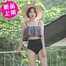 【4422-0705】小方格分體高腰比基尼 泳裝 兩件套 (白格/M-XL)