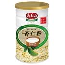 人氣商品【馬玉山】杏仁粉無添加蔗糖(550g/罐)