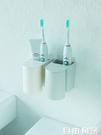 磁吸式漱口杯套裝簡約家用衛生間單人刷牙杯架牙缸倒掛情侶牙刷架 自由角落