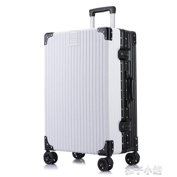 行李箱鋁框拉桿箱萬向輪小型女男旅行密碼皮箱潮【年終盛惠】