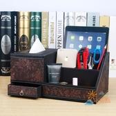 面紙盒紙巾盒皮革餐巾抽紙盒多功能紙巾盒木客廳茶幾桌面遙控器收納盒歐式創意 一件82折